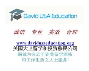 DavidUSAEducation_logo