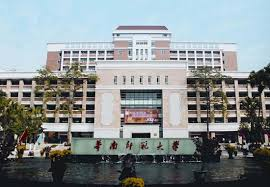 South China Normal University- One of the top Universities in China