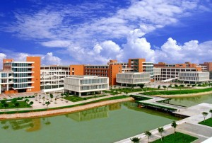 South China University of Technology- Since 1934