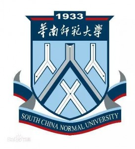 south-normal-china-university