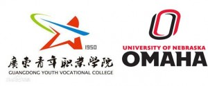 UNO-Guangdong_Youth_Vocational_college