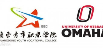 Guangdong Youth Vocational College visiting UNO