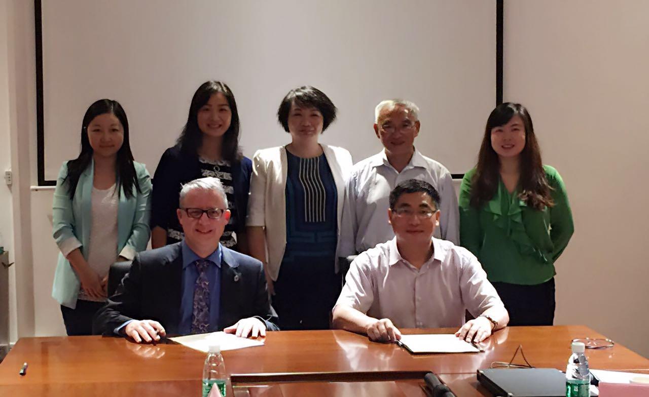 Guangzhou College of Commerce Nov 6 2015