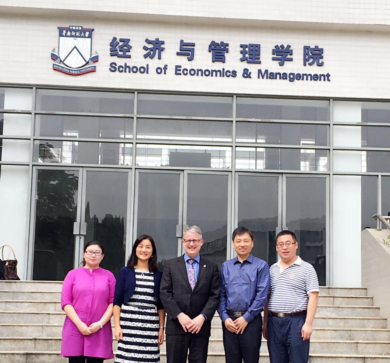 South China Normal University Visit Nov. 2015
