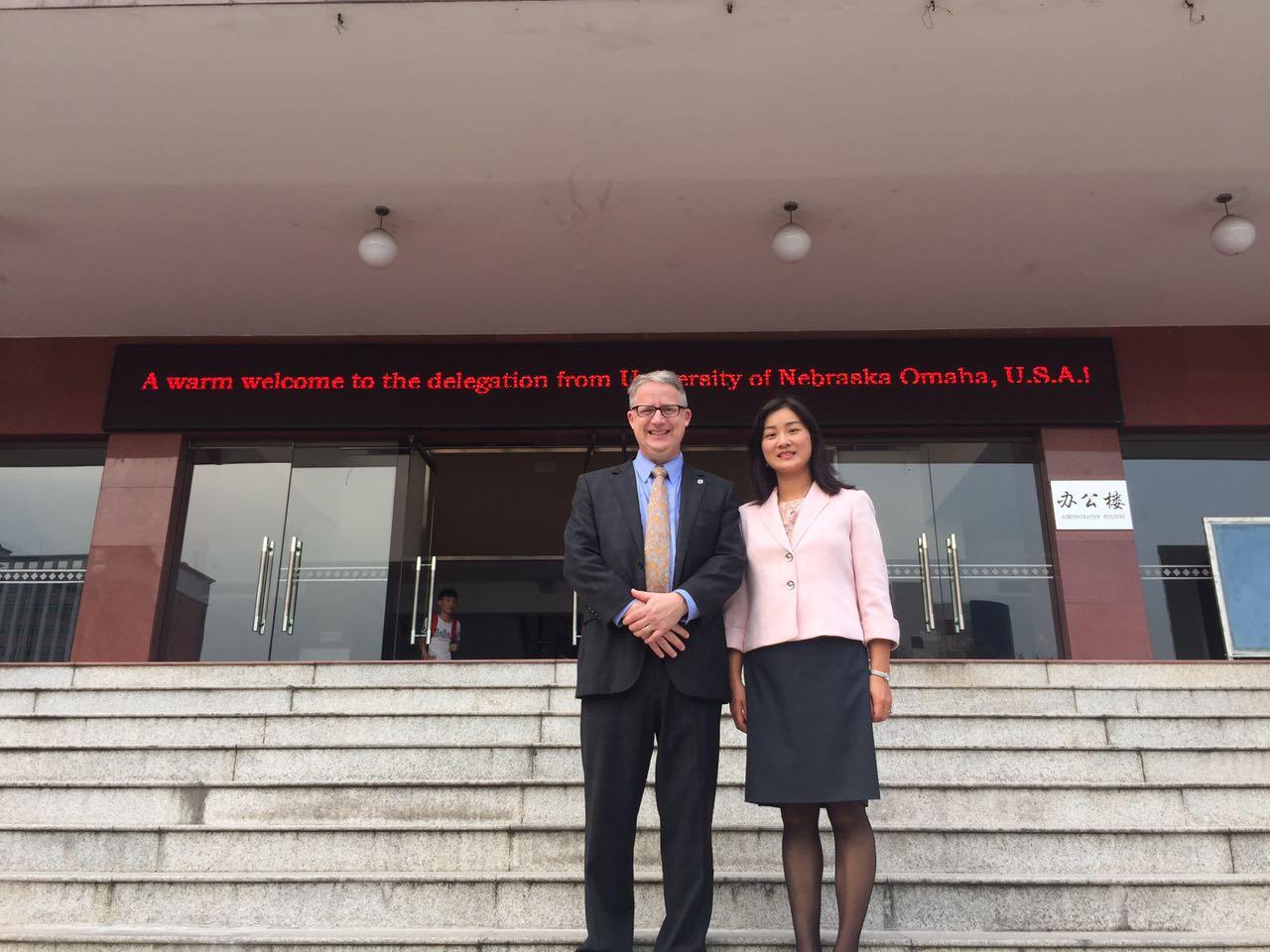 South China Normal University Visit Nov. 2015