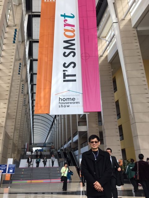 Chicago's Convention Center MacComic Housewares Show in March 2016