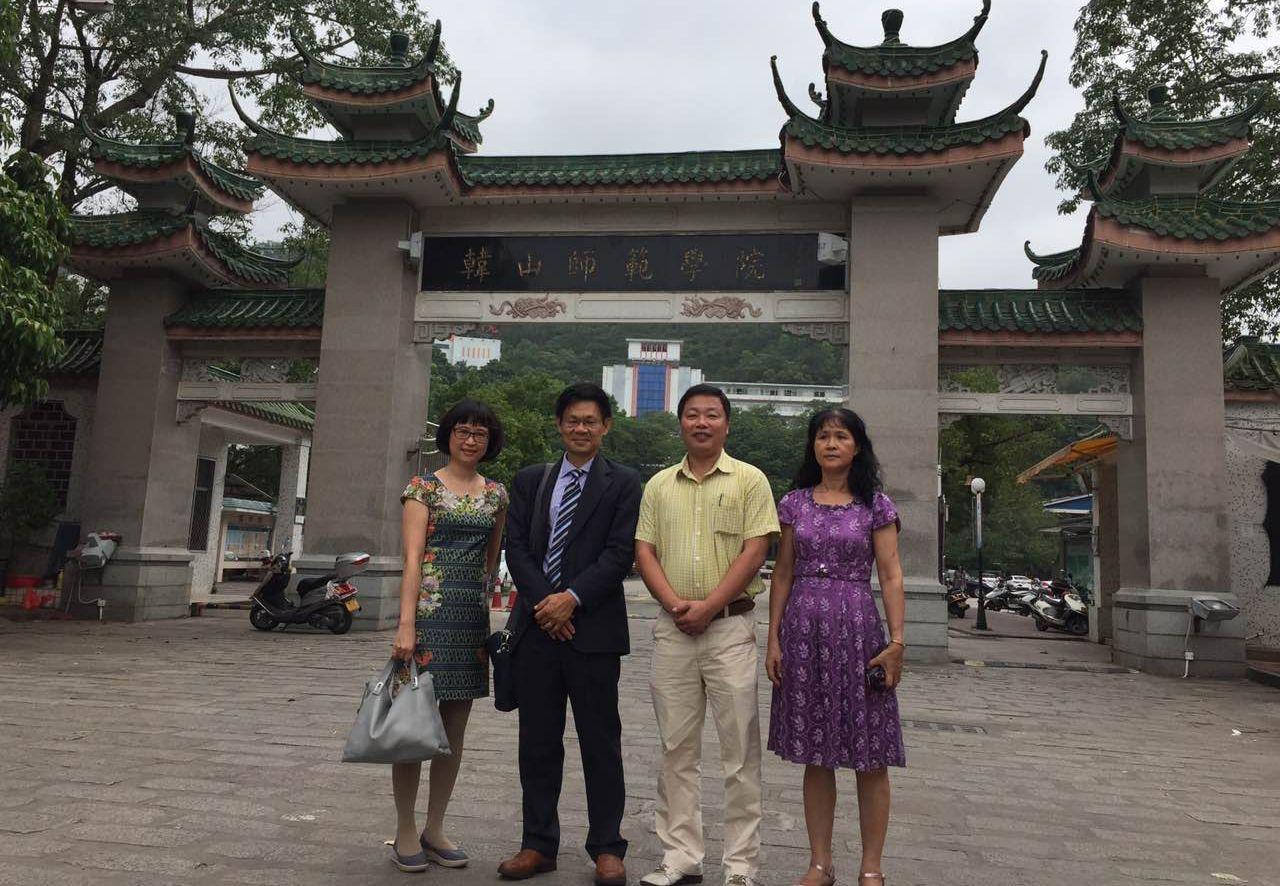HSNU visit in Oct 2016